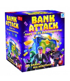 As Επιτραπέζιο Παιχνίδι Bank Attack (1040-20021)
